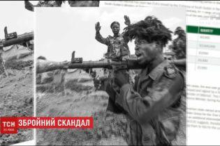 """""""Amnesty International"""" звинуватила Україну в незаконному постачанні зброї до Південного Судану"""