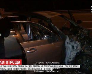 Столичные правоохранители ищут водителя BMW, который совершил смертельную аварию и скрылся