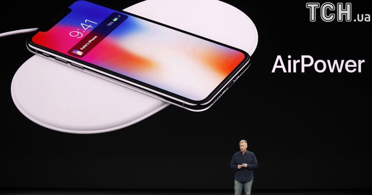 Устройство для беспроводной зарядки гаджетов Apple.