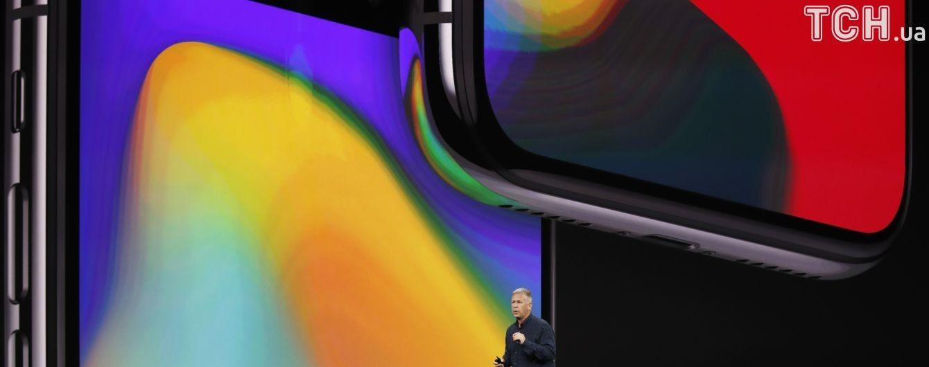Аналітик розповів, які iPhone вийдуть 2018 року