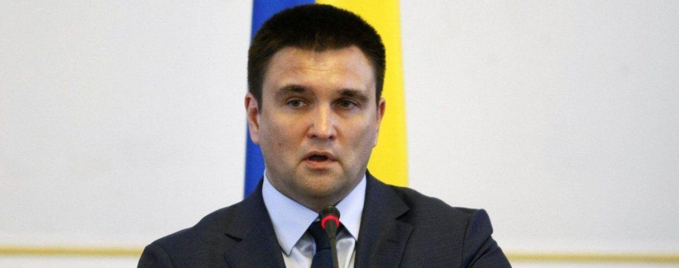 Украина приближается к решения о предоставлении ей летального оружия - Климкин