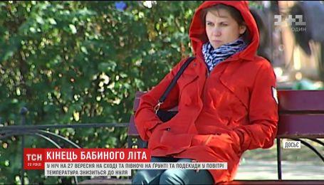 На Украину надвигаются первые заморозки