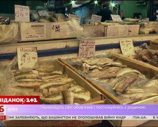 Опять отравление: во Львове полсотни человек пострадали от копченой рыбы