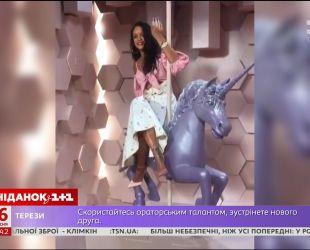 Ріанна вдягла сукню від молодої української  дизайнерки Маріанни Сенчиної