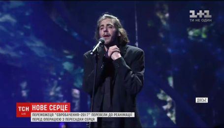 """Победитель """"Евровидения-2017"""" готовится к операции по пересадке сердца"""