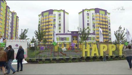 На Софиевской Борщаговке открылся государственный детский сад