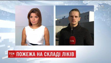 """Следователи готовятся к установлению причины возгорания на заводе """"Биофарм"""" в Белой Церкви"""