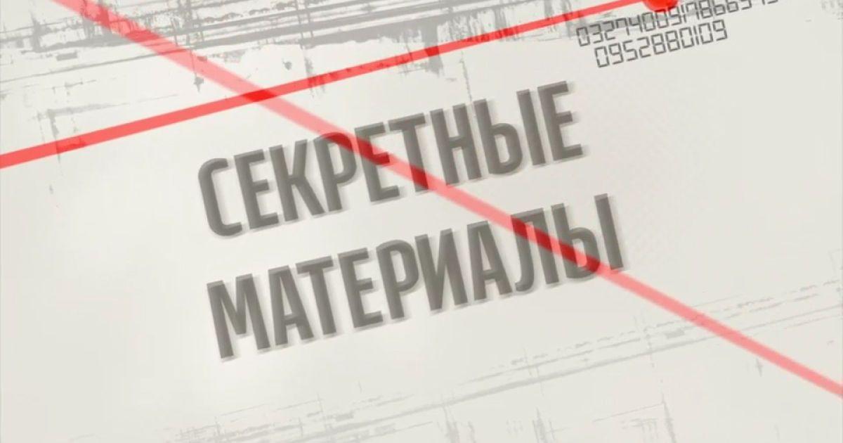 Порно индустрия в украини
