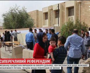 3,5 мільйона людей взяли участь у голосуванні про незалежність Курдистану