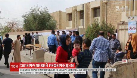 3,5 миллиона человек приняли участие в голосовании о независимости Курдистана