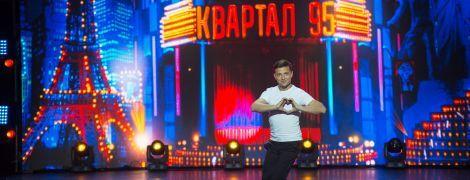 До Мережі потрапило ексклюзивне відео запального танцю Володимира Зеленського