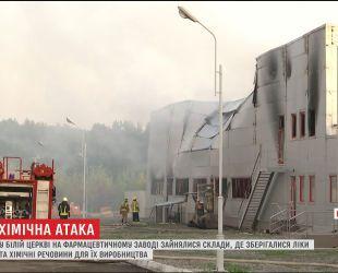 """Белоцерковским пожарным удалось укротить пламя на заводе лекарств """"Биофарм"""""""