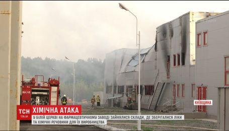"""Білоцерківським пожежникам вдалось приборкати полум'я на заводі ліків """"Біофарм"""""""