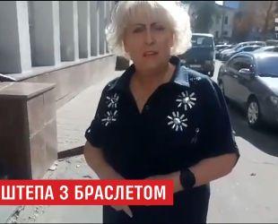 Екс-очільницю Слов'янська знову взяли під цілодобову варту