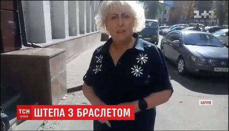 Экс-руководительницу Славянская снова взяли под круглосуточную охрану