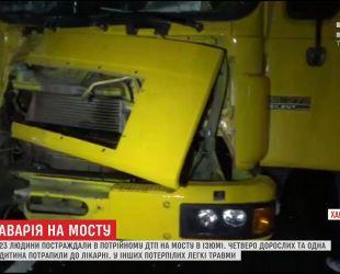 Полиция обнародовала видео с места массовой ДТП на мосту в Изюме