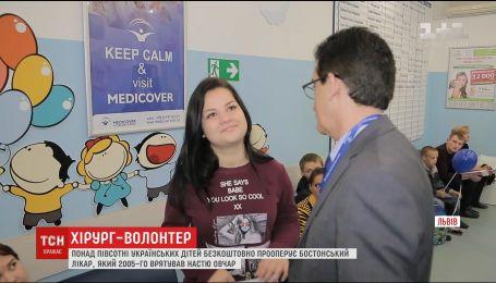 Лікар, який врятував Настю Овчар після опіків, приїхав до України безкоштовно лікувати дітей