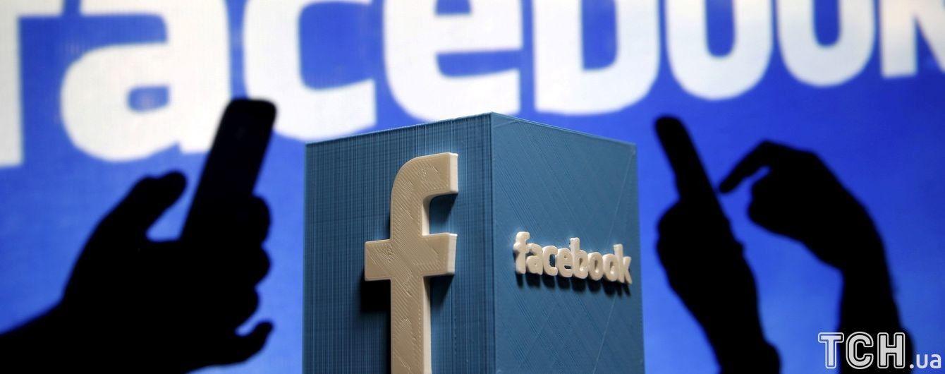 В Facebook и Іnstagram произошел сбой