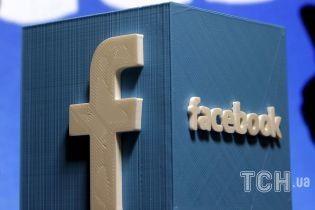 У Росії пригрозили заблокувати Facebook