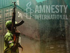 Amnesty для невинуватих