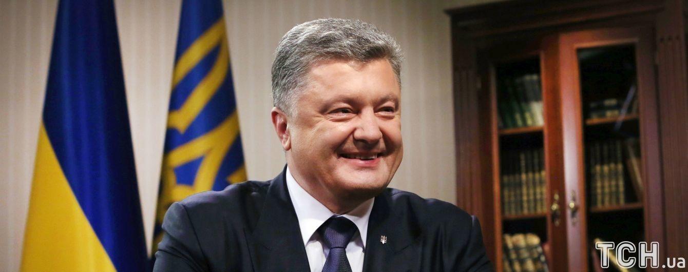 Турчинов повідомив про зустріч Порошенка з іноземним послами щодо закону про реінтеграцію Донбасу