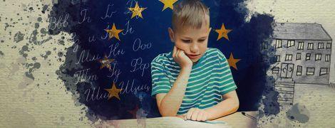 """Закон """"Об образовании"""", язык и европейские соседи. Не хватает доверия"""