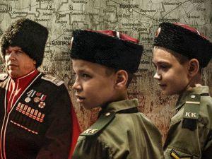 """""""Покозачення"""" кримських школярів"""