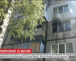 В Полтаве пожарные спасли от смерти пожилую женщину и двоих детей