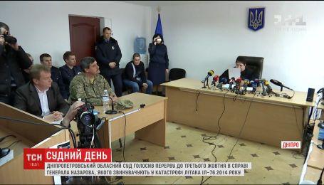 Суд не рассмотрел апелляцию генерала Назарова, который обвиняется в гибели десантников 2014 года