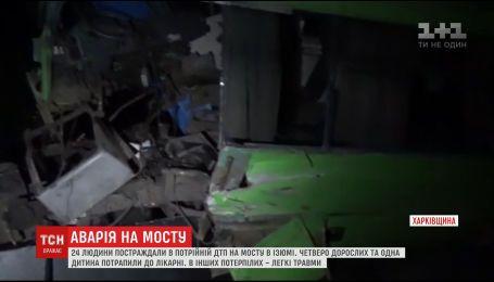 Потерпілі у жахливій аварії на Харківщині досі залишаються у лікарні
