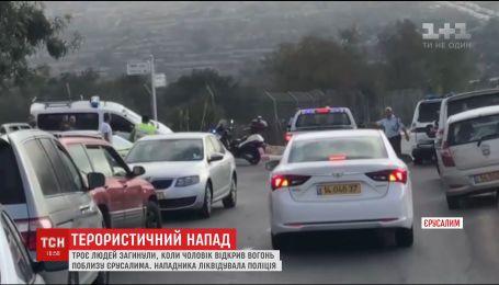 На околиці Єрусалима невідомий скоїв терористичний напад на мирних жителів
