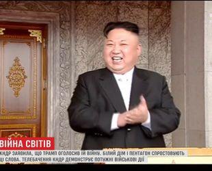 Северная Корея заявила, что американский президент объявил ей войну