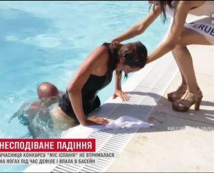 На испанском конкурсе красоты с моделью произошел курьезный случай во время дефиле