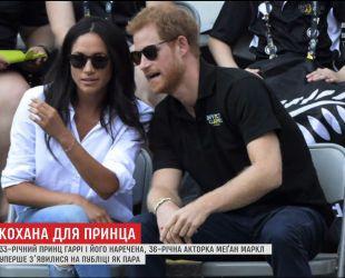 Британский принц впервые появился на людях со своей девушкой