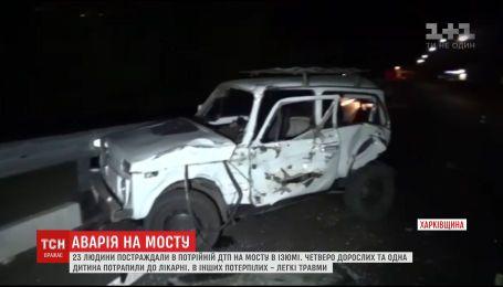 На Харьковщине произошла жуткая авария, пострадали дети