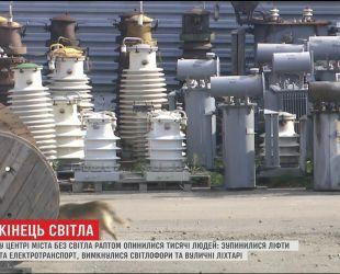 Из-за аварии на подстанции центр Луцка вечером оказался без света