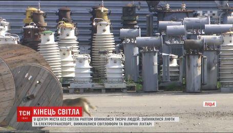 Через аварію на підстанції центр Луцька ввечері опинився без світла