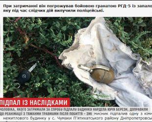 На Днепропетровщине неизвестный проник в дом депутата Березы и поджег одну из комнат