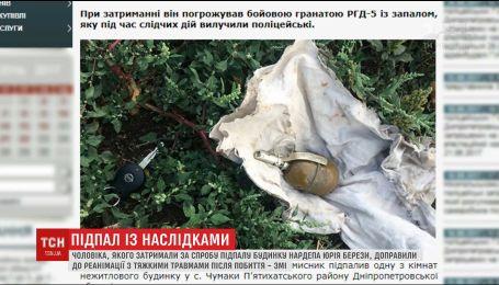 На Дніпропетровщині невідомий проник у будинок депутата Берези і підпалив одну з кімнат