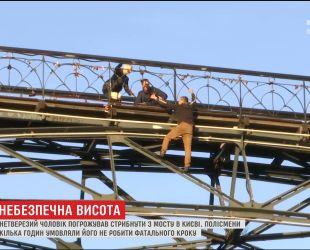 У центрі Києва чоловік напідпитку намагався скоїти самогубство