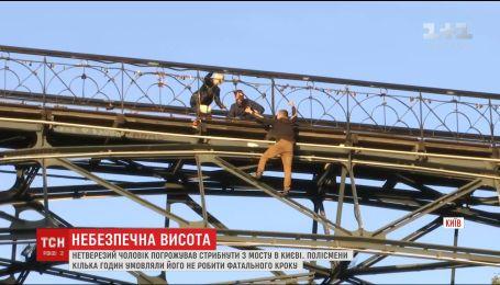В центре Киева выпивший мужчина пытался совершить самоубийство