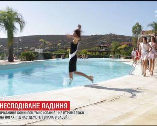 В Испании на конкурсе красоты модель упала в бассейн во время дефиле