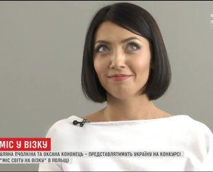 Чемпионка по каратэ на коляске стремится развить в Украине модельный бизнес для девушек с инвалидностью