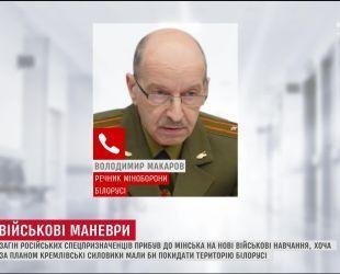 Росія переправляє нові війська до Білорусі