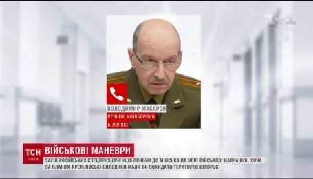Россия переправляет новые войска в Беларусь