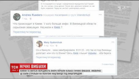 Неизвестные взрывы ночью раздавались в Вышгороде