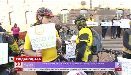 """Столичні велоактивісти влаштували під КМДА акцію """"Досить нас вбивати"""""""