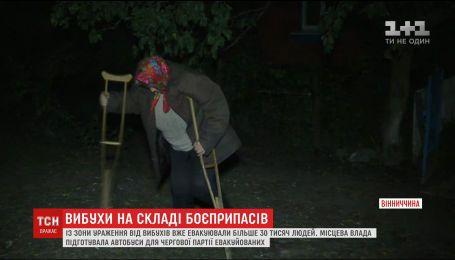 Із зони вибухів у Калинівці евакуювали понад 30 тисяч людей
