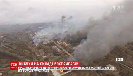 Вибухи у Калинівці стали третьою надзвичайною подією цього року на складах із боєприпасами