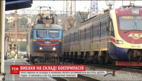 Из-за взрывов в Калиновке поезда меняют маршруты и опаздывают на десять часов